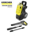 Karcher K7 Compact Review: Pressure Washer
