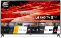 LG 50UM7500PLA Review: UM7500 50 Inch Alexa Enabled TV